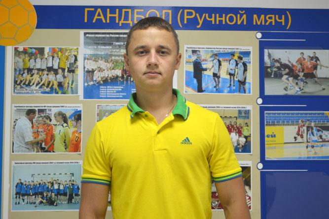 Белоконь Дмитрий Валерьевич