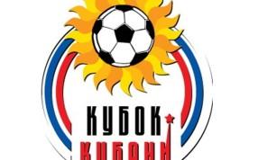 Детско-юношеских турнир по футболу «Кубок Кубани»