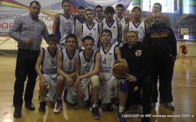 Команда юношей по баскетболу 2000 года рождения (город Кашира)