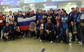 Юниорская сборная России по регби