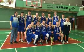 Подмосковные баскетболисты первые на финале первенства ЦФО среди юношей 2000 г.р.