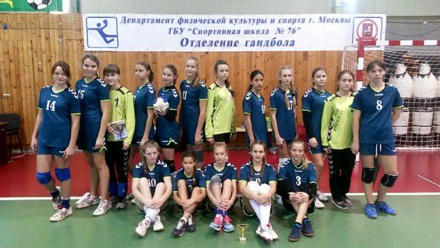 Финал зонального этапа первенства России по гандболу среди девушек 2003 г.р.