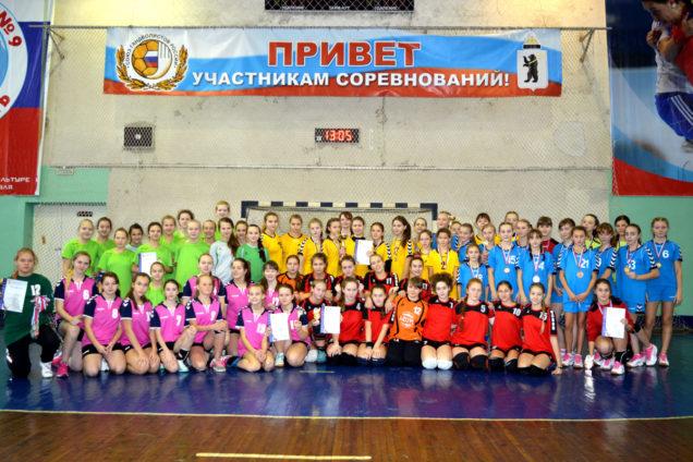 Полуфинальные соревнования в первенстве России по гандболу