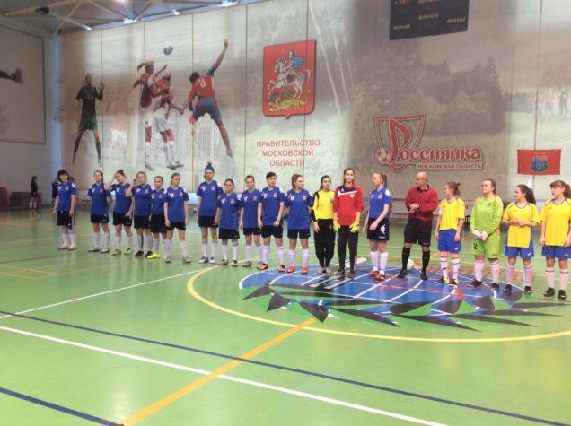Тур Первенства России по мини футболу (1 лига)