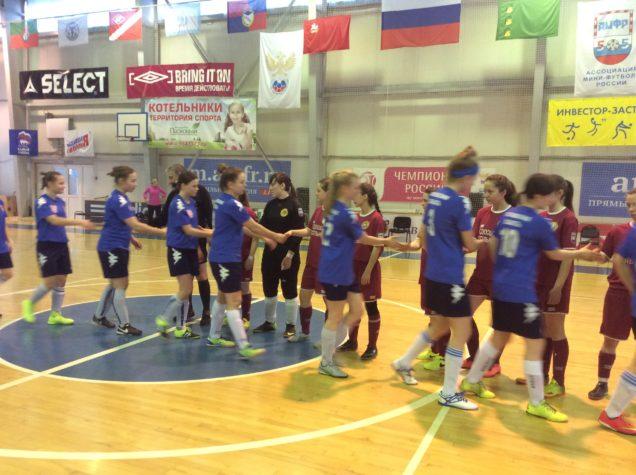 Первенства России по мини футболу среди женских команд