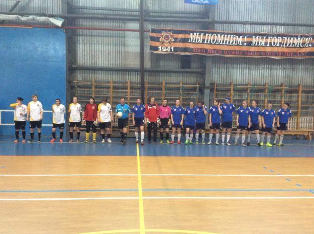 Тур Первенства России по мини футболу среди женских команд
