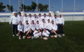 сборная Московской области по футболу